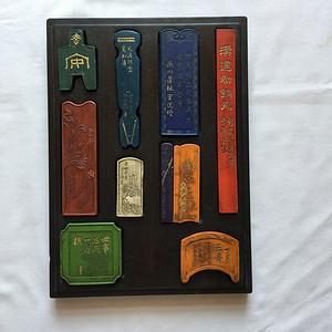 彩墨 琴棋书画盒 装饰盒为贵重木材