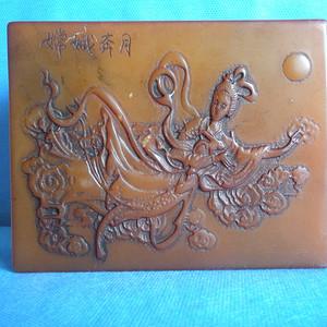 寿山冻石印章