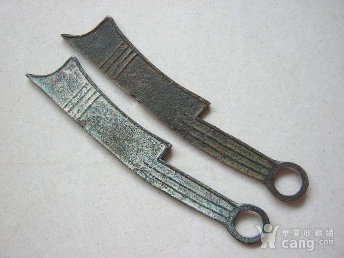 2个铜刀币图2