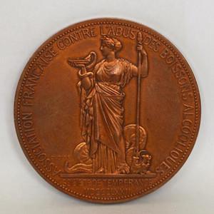 1879年法国大铜章