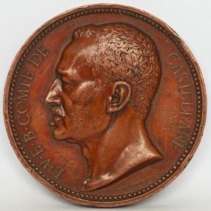 法国十九世纪纪念章 1851年军事大铜章