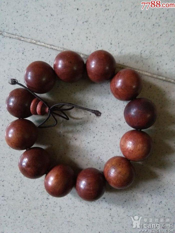 大型花梨木2.0手串包真花梨木珠子直径2厘米图1