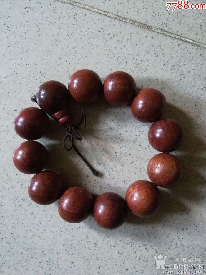 大型花梨木2.0手串包真花梨木珠子直径2厘米图2