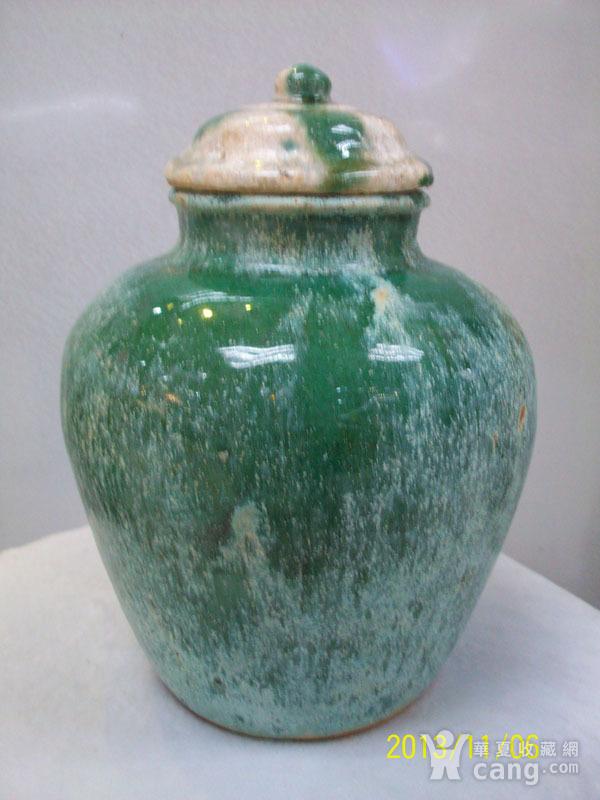请绿釉宝珠罐图1