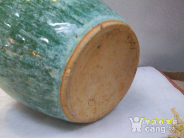 请绿釉宝珠罐图3