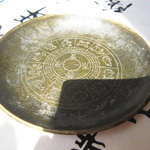 老 铜制 十二生肖 盘 包浆到位