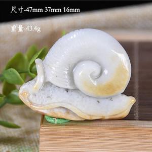 和田玉 籽玉 黄沁皮 蜗牛 扭转乾坤