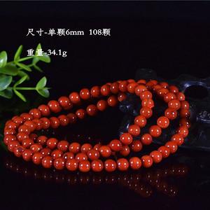 南红玛瑙  多圈美手链  颗颗珠玑