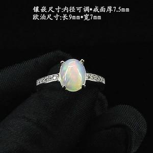 天然欧泊戒指 银镶嵌6587