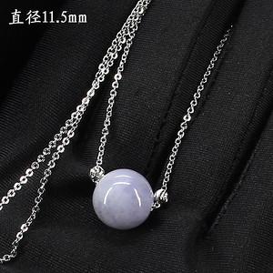 紫罗兰翡翠圆珠吊坠4184