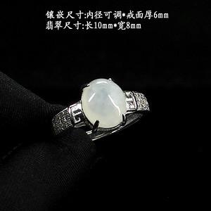 冰种翡翠戒指 银镶嵌6354