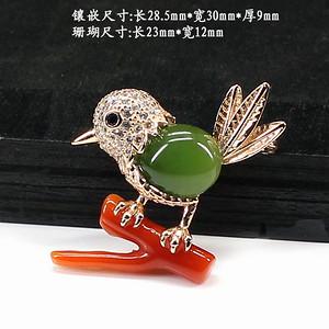 天然珊瑚和田碧玉胸针挂件两用 银镶嵌0319