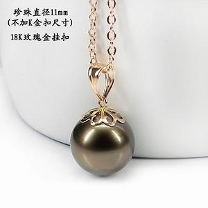 18K玫瑰金挂扣天然大溪地黑珍珠吊坠0323