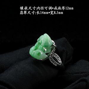 飘翠绿翡翠招财貔貅戒指 银镶嵌2794