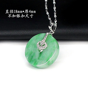 飘翠绿翡翠平平安安挂件 银镶嵌6558