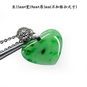 冰种阳翠绿翡翠挂件0355