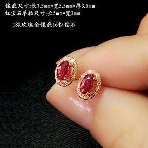 18K玫瑰金镶嵌天然红宝石耳饰5877