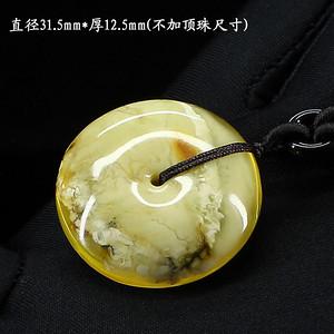 天然蜜蜡白花蜡珠扣挂件0722