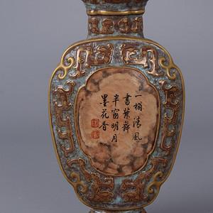 欧洲回流古铜彩扁瓶