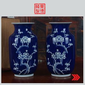景德镇十大瓷厂老厂货瓷器 冰梅冬瓜瓶一对