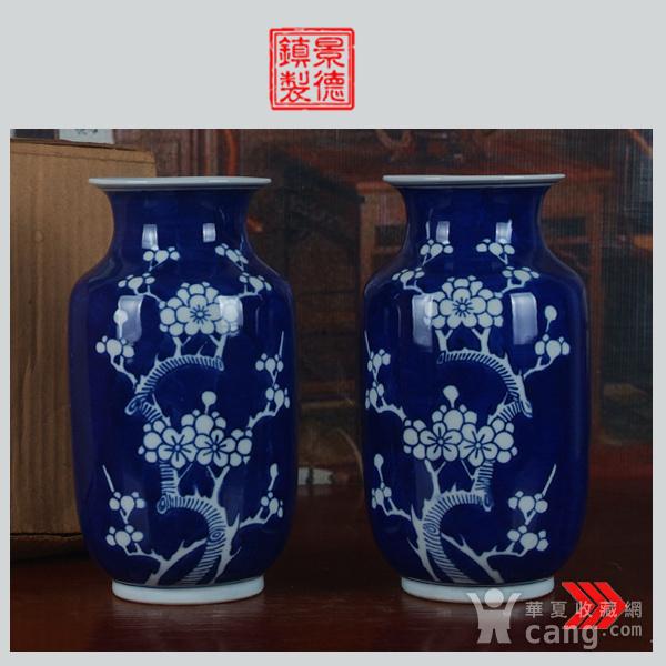 景德镇十大瓷厂老厂货瓷器 冰梅冬瓜瓶一对图1