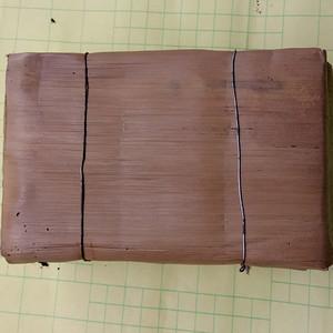 联盟  1999年笋壳包装普洱茶熟茶砖