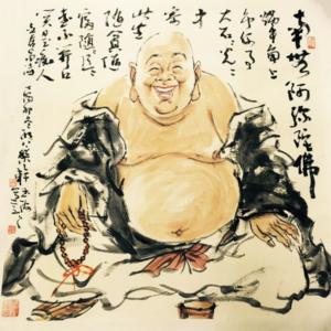 著名人物画家 刘玉海 南无阿弥佗佛四尺斗方