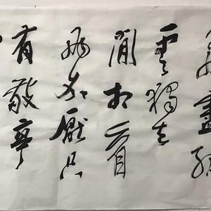 著名书法家 曹寿槐  90 48cm 独坐敬亭山