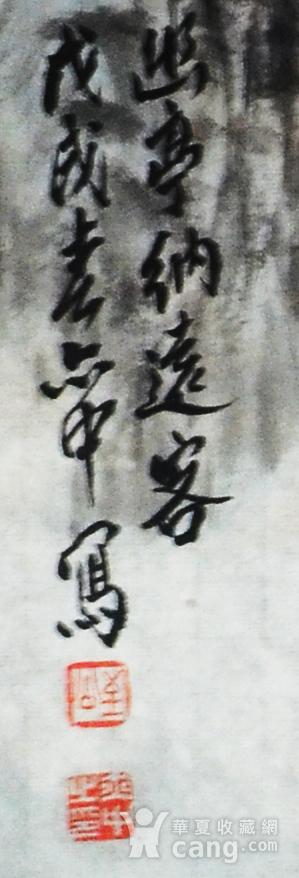 著名山水画家 朱亦中 四尺斗方出亭送远客图3