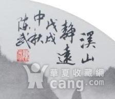 著名山水画家 陈武 小品山水图4