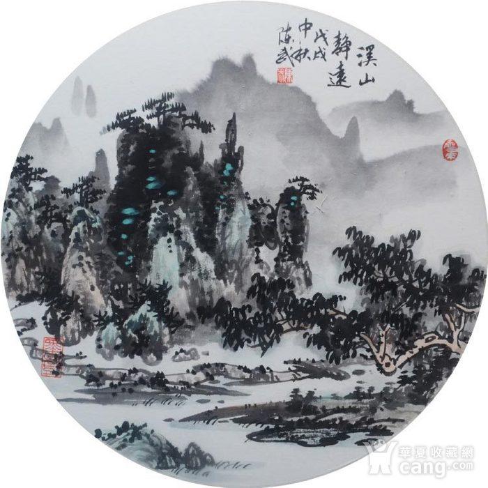 著名山水画家 陈武 小品山水图1
