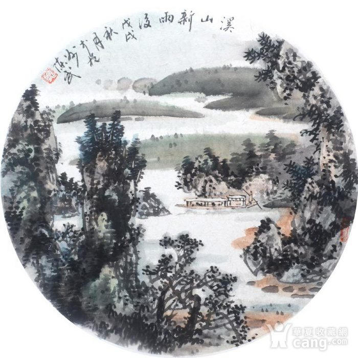 著名山水画家 陈武 小品山水溪山新雨后图1