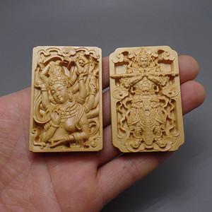 2个黄杨木牌