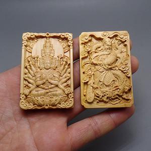 两块黄杨木牌