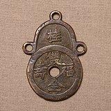 藏海淘  清代长命百岁福寿双全葫芦钱币 BA003