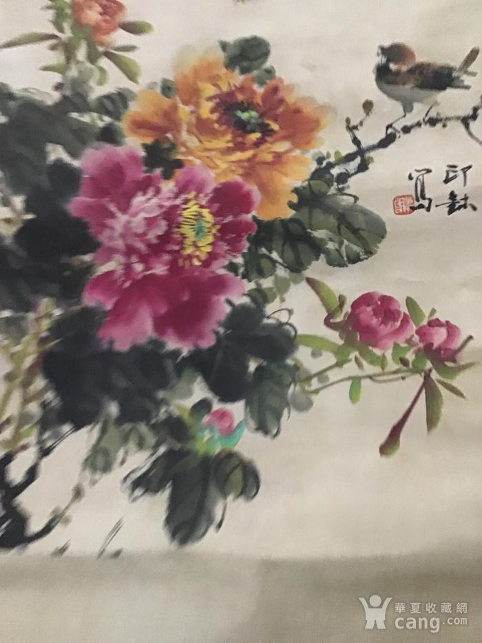 回流民国画家萧朗花卉作品图1