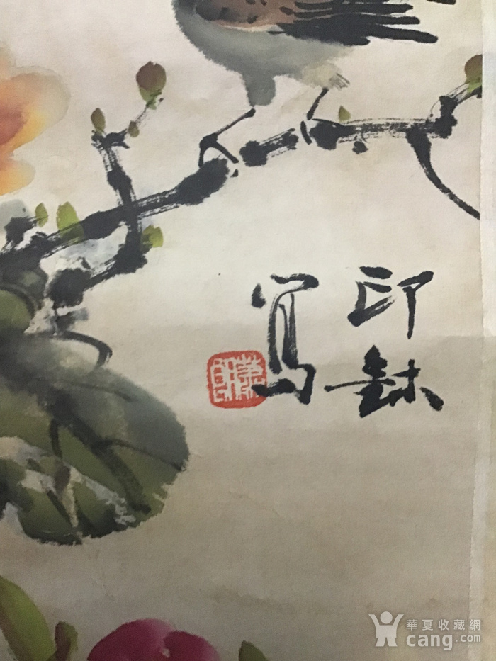 回流民国画家萧朗花卉作品图12