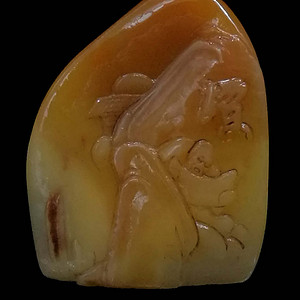 寿山石田黄石薄意浮雕摆件24 石质温润 萝卜纹隐隐可见