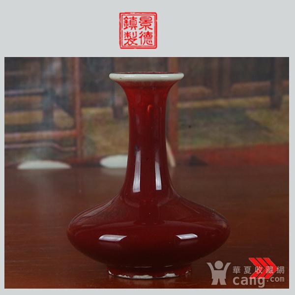 景德镇十大瓷厂老货 高温釉郎红扁瓶 2号 图1