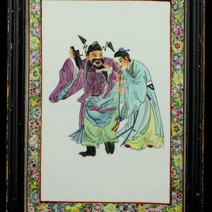 10民国粉彩八仙人物纹瓷板