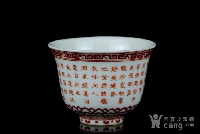 21清乾隆款矾红彩诗词纹钟型杯图3