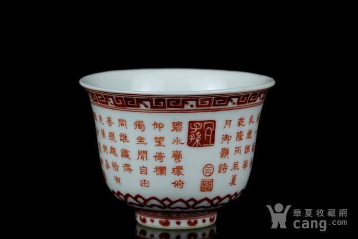 21清乾隆款矾红彩诗词纹钟型杯图4