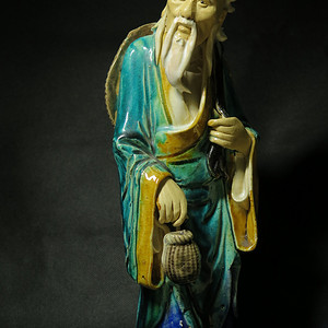 精品   民国26.5cm渔获丰收渔翁石湾塑像