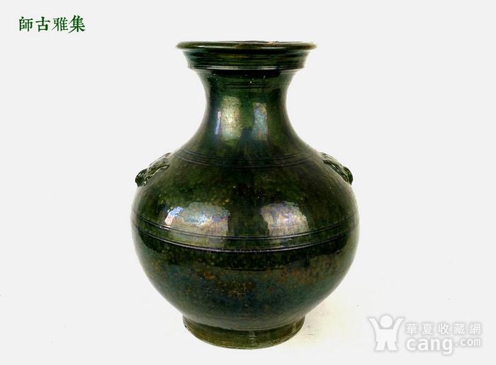 汉 绿釉精品双辅首大壶