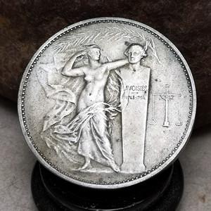 包老保真 1972法国纯银币