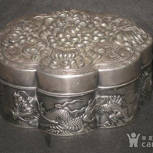 晚清锡鎏银满工浮雕菊花龙纹大盖盒