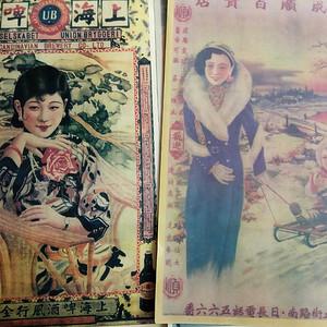 旧广告纸10张旧广告纸10张,长38CM宽25CM