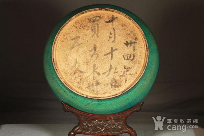 清代鹦哥绿釉大贡盘 径33公分图8