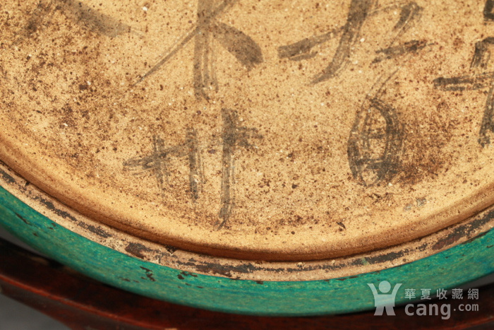 清代鹦哥绿釉大贡盘 径33公分图10