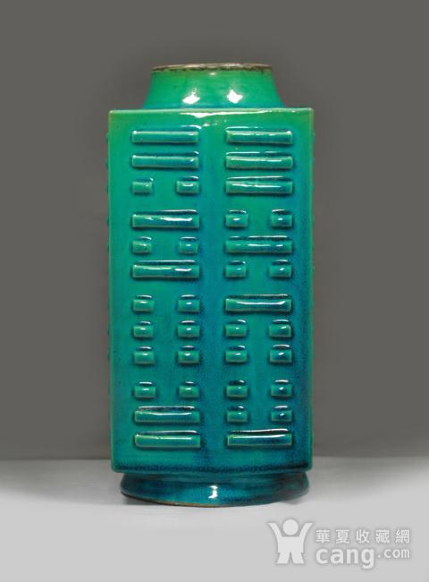 清代孔雀绿釉八卦纹琮式瓶图2